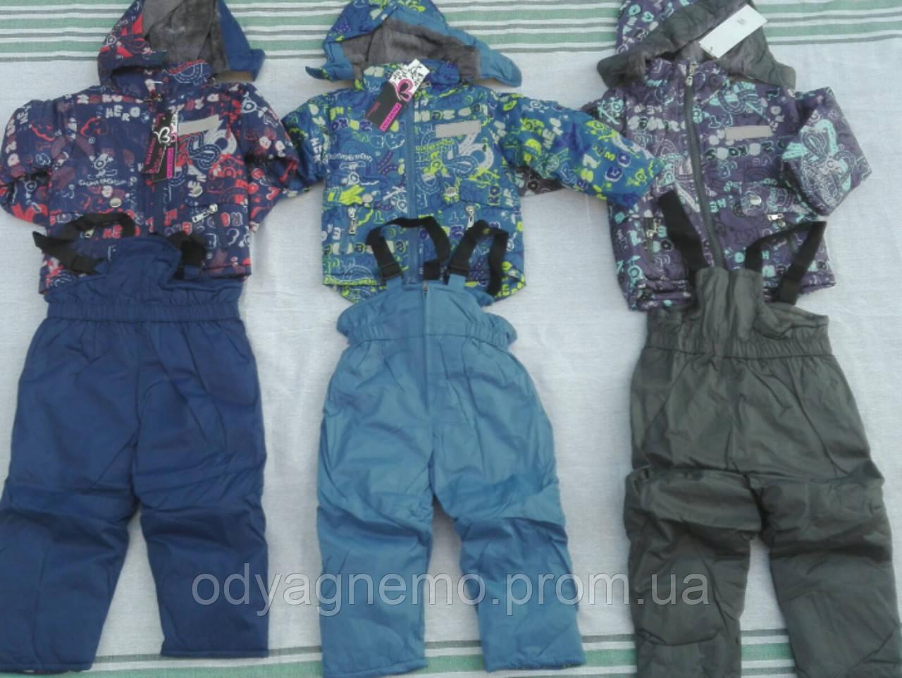 Куртка+полукомбинезон утепленные для мальчиков Cross Fire оптом, 12-36 мес. Артикул: X2