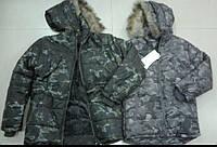 Куртка утепленная для мальчиков Cross Fire оптом, 8-16 лет. Артикул: XY97-07