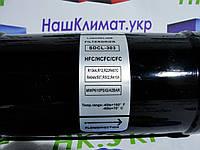 """Фильтр осушитель S dcl 303 (ГАЙКА) Диаметр Ø  ― 3/8"""" (9,5 мм)"""