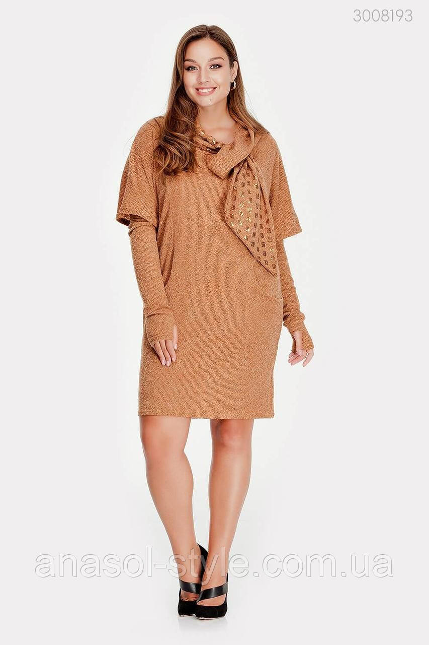 Платье Манаус (охра) 3008193