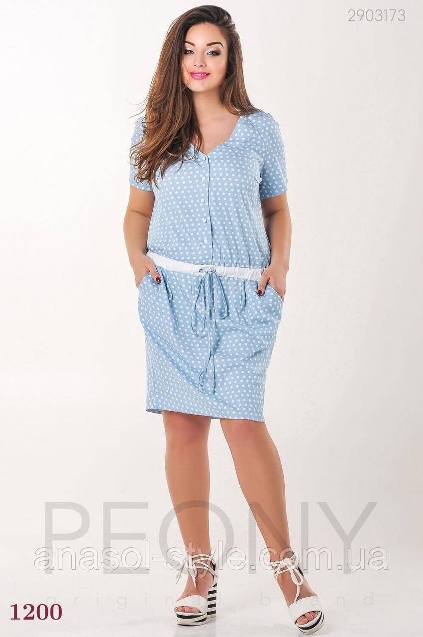 Платье Окинава (голубой) 2903173