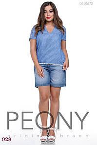 Блузка Муреа свободный покрой трикотаж большого размера синий