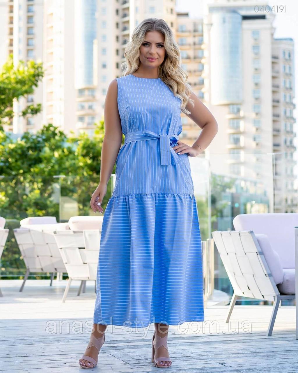 Платье Манила (голубой) 0404191