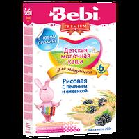 Bebi Premium Молочная каша для полдника с печеньем и ежевикой 200г.