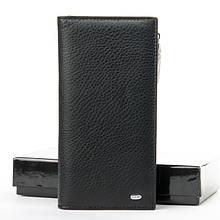 Шкіряні чоловічі гаманці / кожаные мужские кошельки