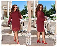 Сукня БАТАЛ вставка гіпюр в кольорах 98605, фото 3