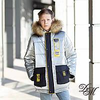 """Стильная зимняя куртка пуховик для мальчика """"Модник"""" очень теплая!"""