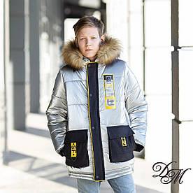 "Стильна зимова куртка пуховик для хлопчика ""Модник"" дуже тепла!"