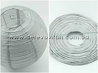 Бумажный подвесной фонарик, серебро, 45 см