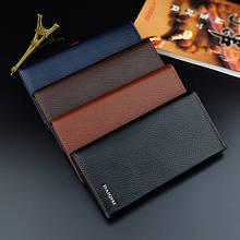 Чоловічі гаманці зі штучної шкіри / мужские кошельки из искусственной кожи