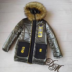 """Модна підлітковий зимова куртка пуховик для хлопчика """"Модник"""" дуже тепла!"""