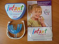 Преортодонтический трейнер Infant голубой Soft (Инфант голубой, софт, мягкий, оригинальный)