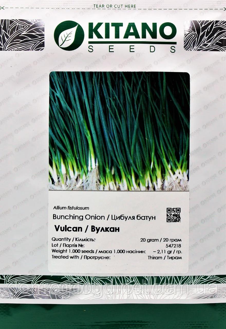 Лук на перо Вулкан Kitano 20 грамм(~5000 шт)