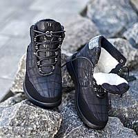 Ботинки мужские зимние оптом Гипанис, фото 1