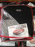 Авточехлы Favorite  на Kia Sorento(BL) 2002-2009(универсал), фото 2