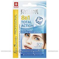 Eveline сашет - Face Therapy - Охлаждающая маска-пилинг для лица, шеи, декольте 8в1 Total Action 7мл