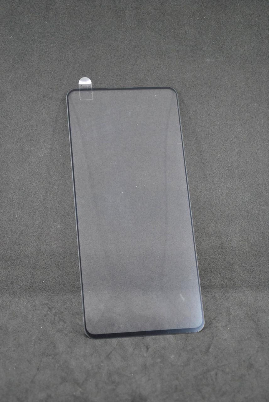 Захисне скло Samsung A71 / A715 Full Glue Black (без упаковки)