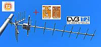 Антенна телевизионная DVB-T2 антенна наружная волновой канал 18 элементов+ усилитель