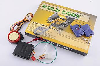 Мотосигнализация GOLD CODE (#GML)