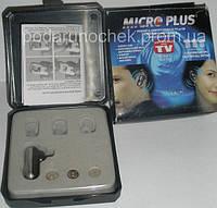 Слуховой аппарат  MICRO PLUS, микро плюс / слуховые аппараты