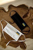 Маска защитная многоразовая тканевая льняная вышивка Флаг