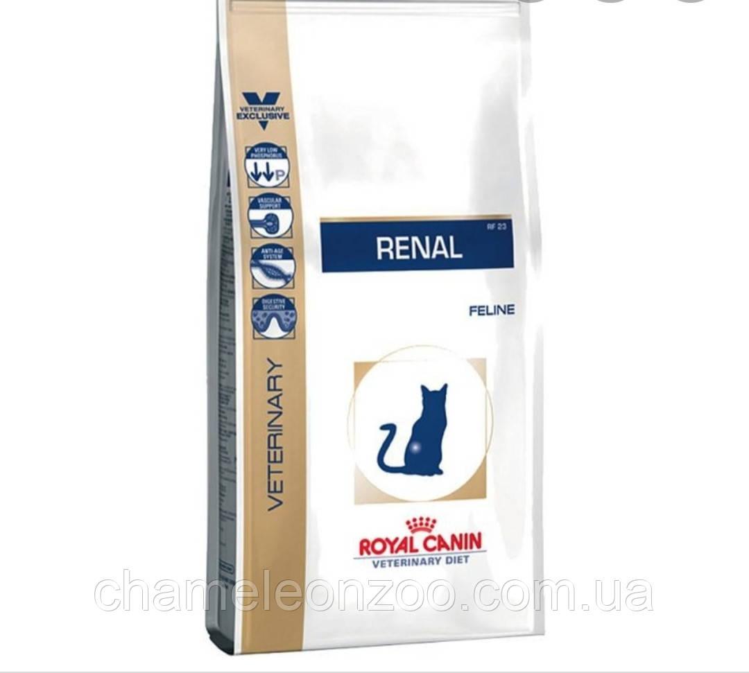 Корм Роял Канин Renal Feline 2 кг -Лечебный корм для кошек при ХПН