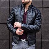Мужская куртка. Кожаный бомбер. Мужская Кожанка., фото 5