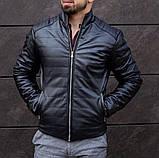Мужская куртка. Кожаный бомбер. Мужская Кожанка., фото 3