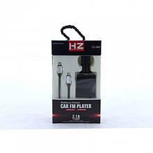Автомобильный FM трансмиттер модулятор H22 Bluetooth MP3