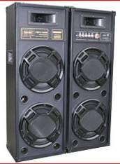 Активная акустика DP-2308