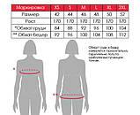 Лонгслив для вагітних та годуючих з принтом на грудях TAILER NR-30.012, фото 4