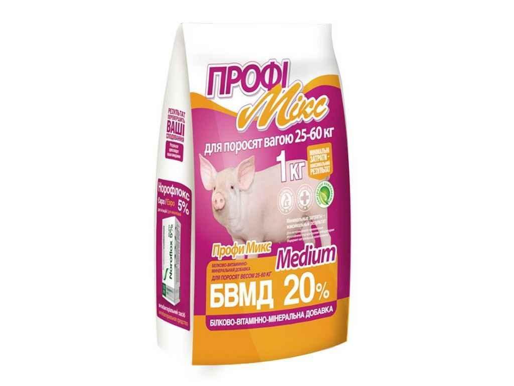 БВМД профімікс медіум 20% для поросят 25-60кг, 1 кг ТМ O.L.KAR