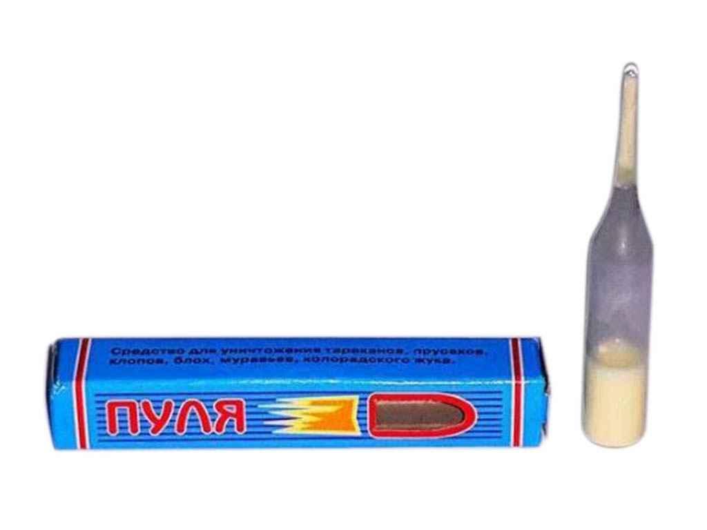 Капсула універсальна Пуля синя 1мл ТМ Україна