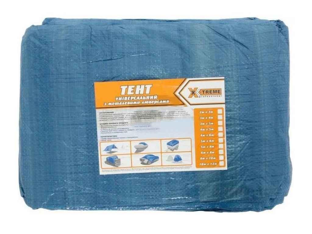 Тент будівельний 55гр/м2, 8 х 10м синій ТМ X-TREME