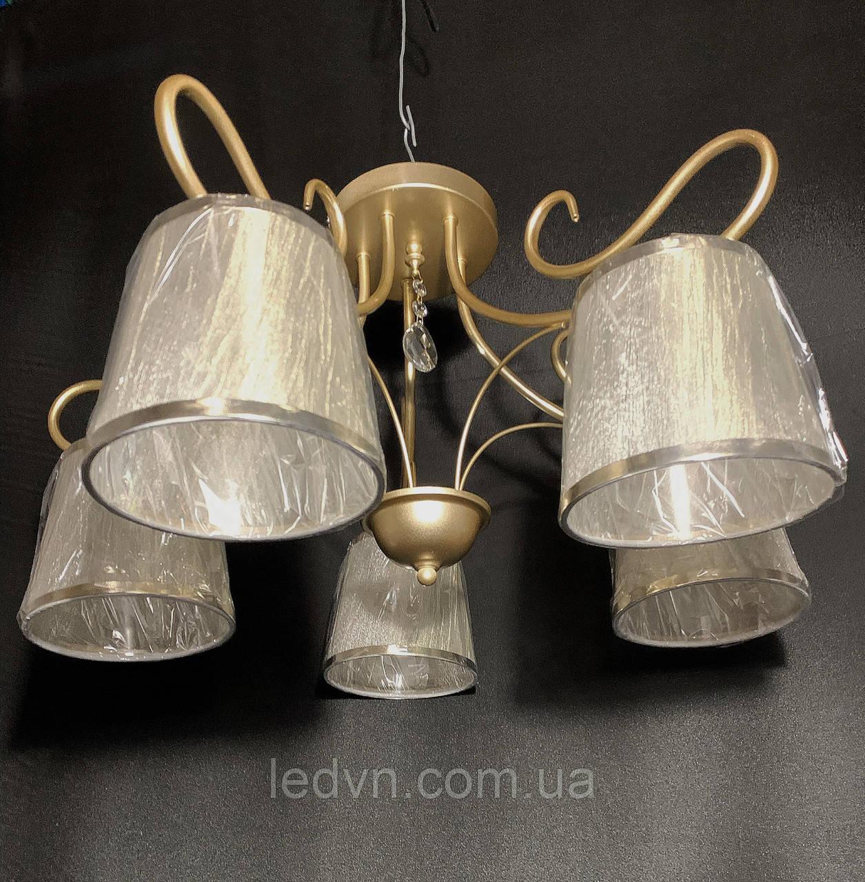 Класична стельова люстра з абажурами на 5 ламп