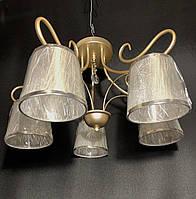 Класична стельова люстра з абажурами на 5 ламп, фото 1