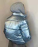 ОПТОМ Куртка жіноча зимова з трикотажної вставкою і капюшоном з плащової тканини жатки хамелеон, різні кольори, фото 2