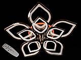 Светодиодная люстра с диммером и LED подсветкой, цвет чёрный хром, 225W, фото 3