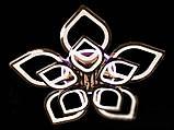 Светодиодная люстра с диммером и LED подсветкой, цвет чёрный хром, 225W, фото 4