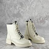 Ботинки женские Fashion Patchy 2163 36 размер 23,5 см Бежевый, фото 4