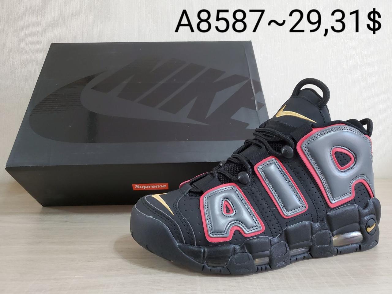 Мужские кроссовки Nike Supreme оптом (41-46)