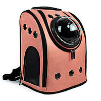 Рюкзак переноска для кота, собаки CosmoPet Шаттл Розовый. Космический рюкзак Космопет с иллюминатором, фото 1