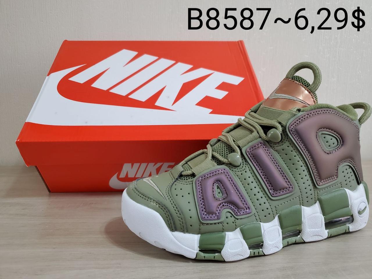 Кроссовки подросток Nike Air Supreme оптом (36-41)