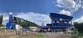 Бетоносмесительная установка БСУ-70К (70 м.куб/час) KARMEL