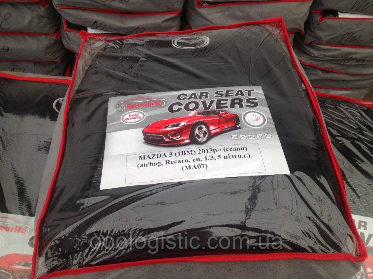 Авточехлы Favorite на Mazda 3(1ВМ) 2013> седан