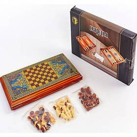 Нарди, шахи 2 в 1 набір настільних ігор дерев'яні BAKU XLY740-B (SP00066)