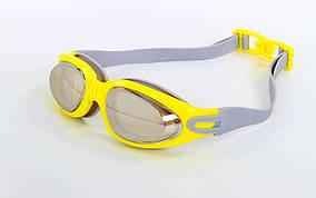 Очки для плавания с берушами в комплекте SEALS 1168 Yellow (ZA04098)