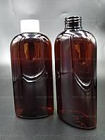 Косметический коричневый флакон 200 мл, (Цена от 7 грн)