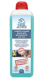 Средство для дезинфекции ACTIVE СLEAN ACP-70У 1 л (АСР70Y1L)