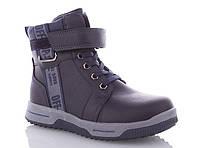 Демисезонные ботинки для мальчика бренда Y.Top (р. 32-37)